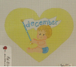 December Baby 18 ct
