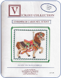 Christmas Carousel Horse Pattern